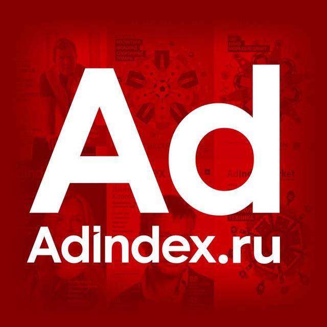 adindex
